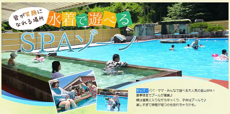 温泉、百笑いに夏季限定のプール登場