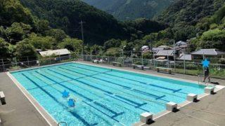 西伊豆町やまびこ荘 温泉プール